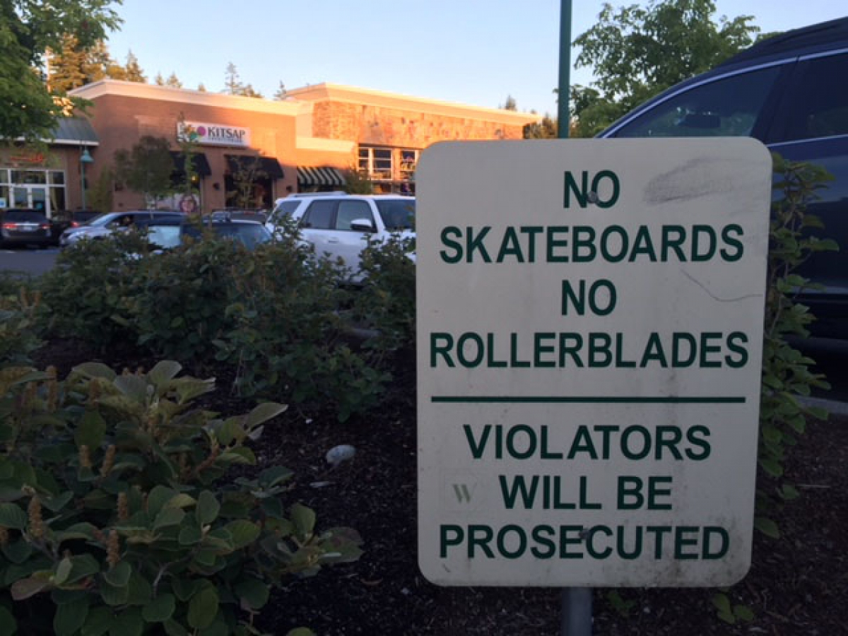 No Skateboarding in Uptown!